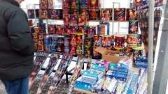Zakaz odpalania fajerwerków ipetard