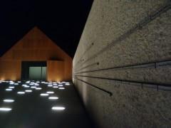 Oświadczenie Muzeum Polaków Ratujących Żydów