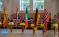 Mistrzostwa Europy włucznictwie polowym Łańcut - Kielnarowa rozpoczęte