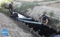 Ścieki zoczyszczalni wMikośce