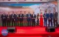 Gala Piłkarska Podkarpacka NIKE